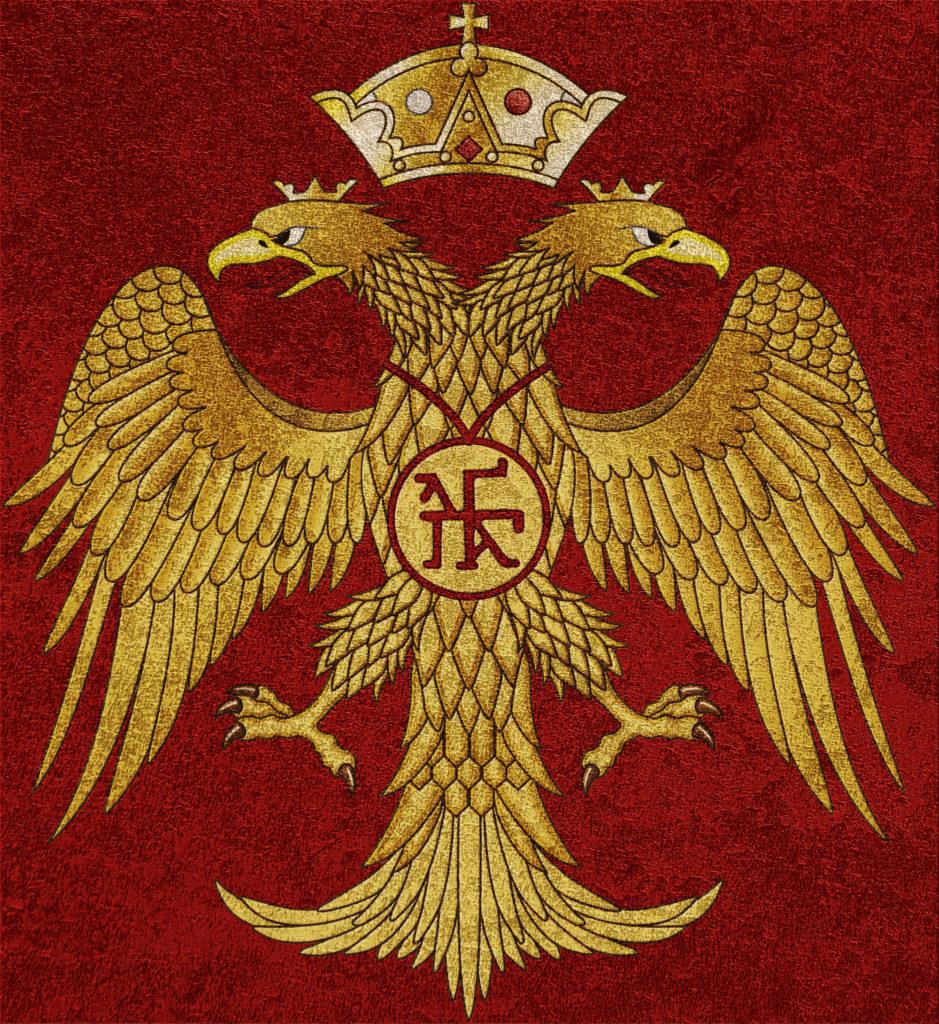 Emblema della dinastia dei Paleologi